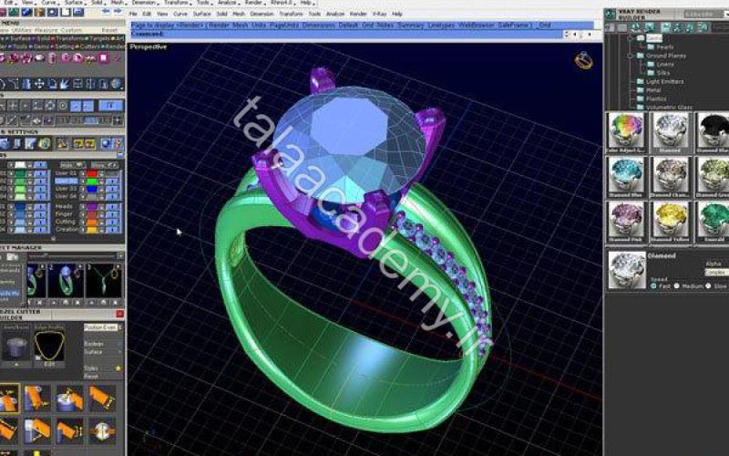 طراحی طلا و جواهر با رایانه